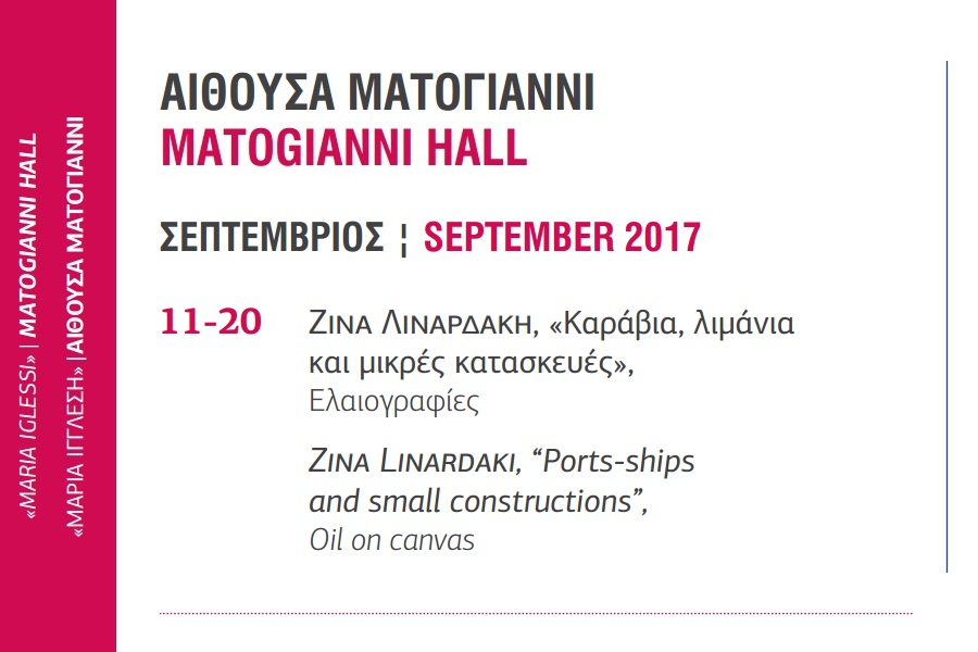 09/11-20(September 11-20)Ports - ships and small constructions