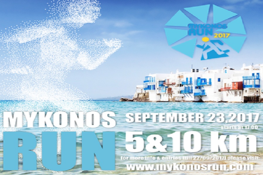 09/23(September 23) Mykonos Run 2017 10 klm