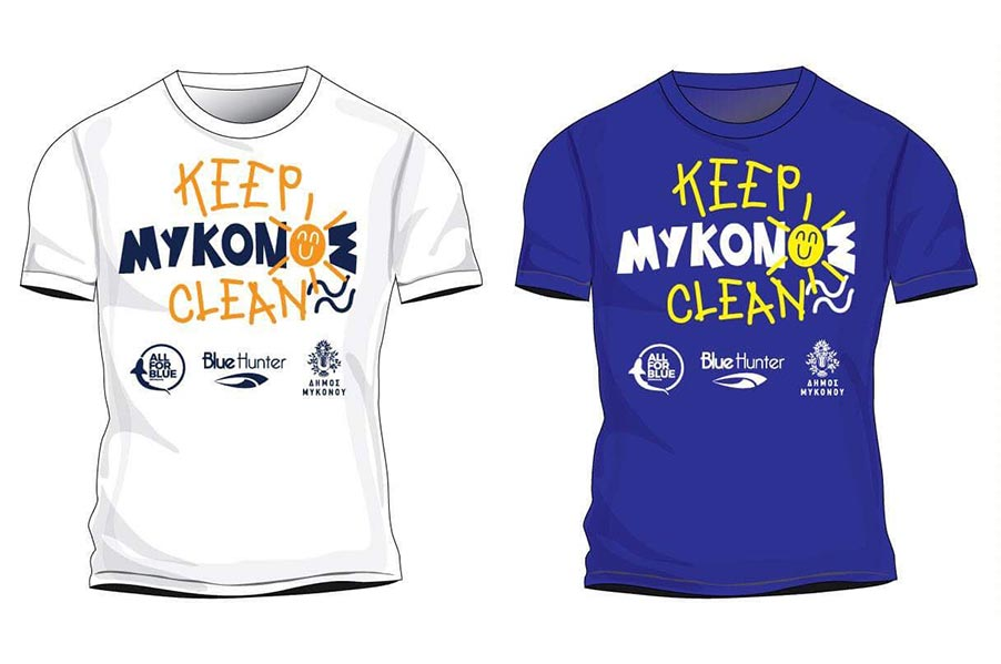 17/6 Underwater & Coast Cleaning in the Country of Mykonos