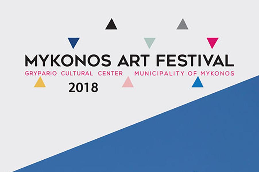 23/6 - 30/9 1st Mykonos Art Festival 2018