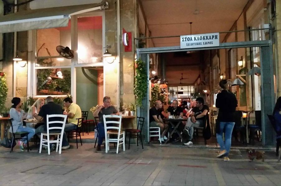 Evroulla's Restaurant