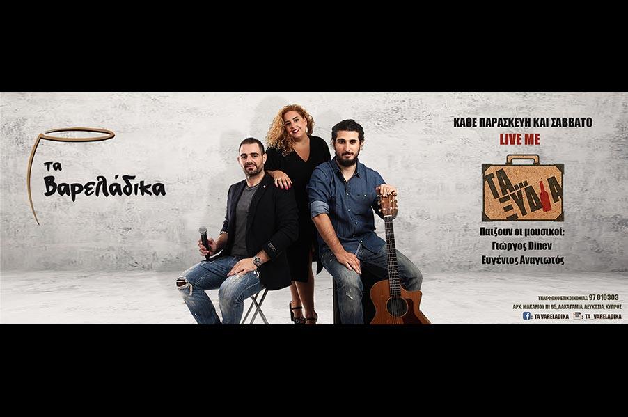 Giorgos Dinev & Evgenios Anagiotos @Ta Vareladika Every Fri & Sat