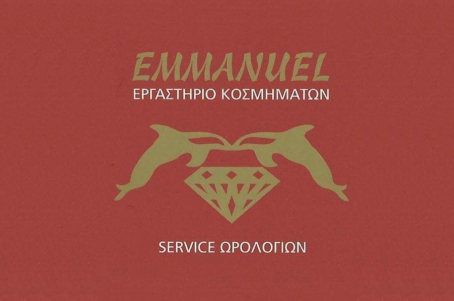 Emmanuel Gold