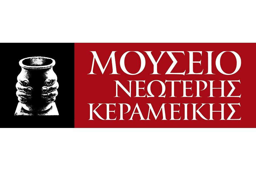 1st Mediterranean Ceramics Festival